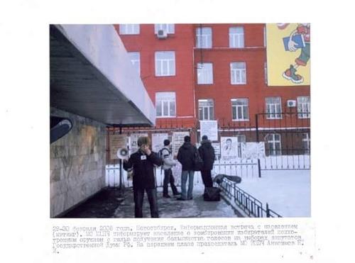 img_fotki.yandex.ru.20.04